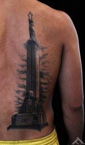martinssilins-tattoo-tattoofrequency-art-riga-latviesuzimes-latviesu-latvija-simbols-symbol-latviansymbol-studija-salons-tetovesana-jumis-auseklis